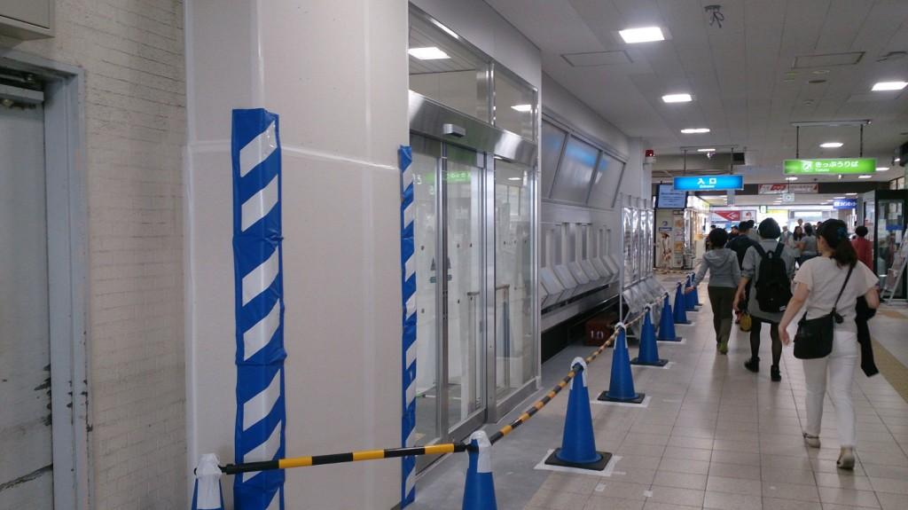 JR茨木駅リニューアル工事(自動券売機・みどりの窓口)