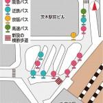 茨木市がJR茨木駅西口BTバリアフリー化を公式発表