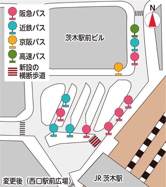 JR茨木駅西口駅前広場のバス乗り場変更のお知らせ(茨木市発表)