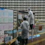 JR茨木駅西口BTの新乗り場、27日供用開始(詳報)