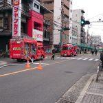 【速報】茨木駅東口の駅前1丁目でガス漏れ、中央通り通行止め