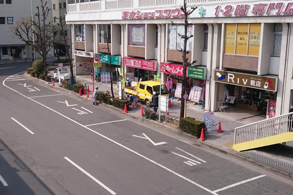 1703JR茨木駅西口バス降り場段差解消工事