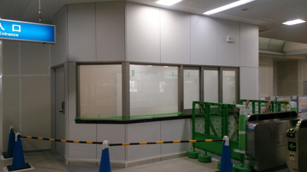 10月4日からJR茨木駅レイアウトを変更