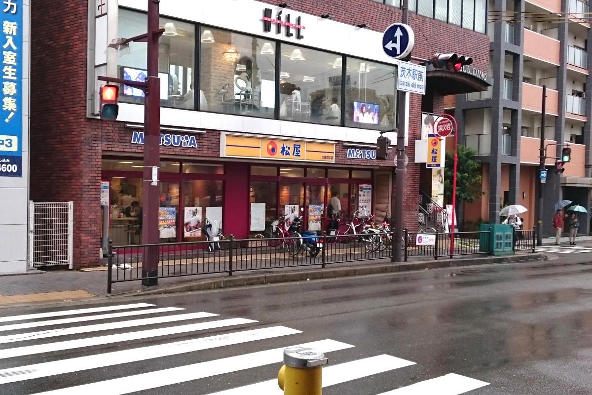 JR茨木松屋台風24号対策