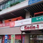 ソシオ茨木など阪急茨木市駅周辺で音楽イベント開かれる