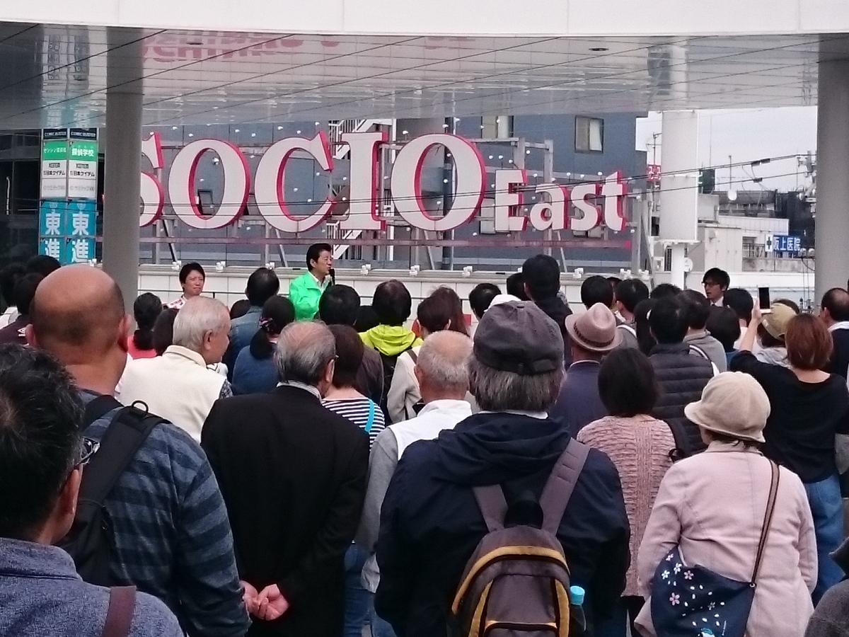 足立康史衆院議員松井一郎大阪府知事応援演説に駆けつけた福岡洋一茨木市長