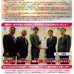 来年度に阪急茨木市駅西口再開発の都市計画決定へ